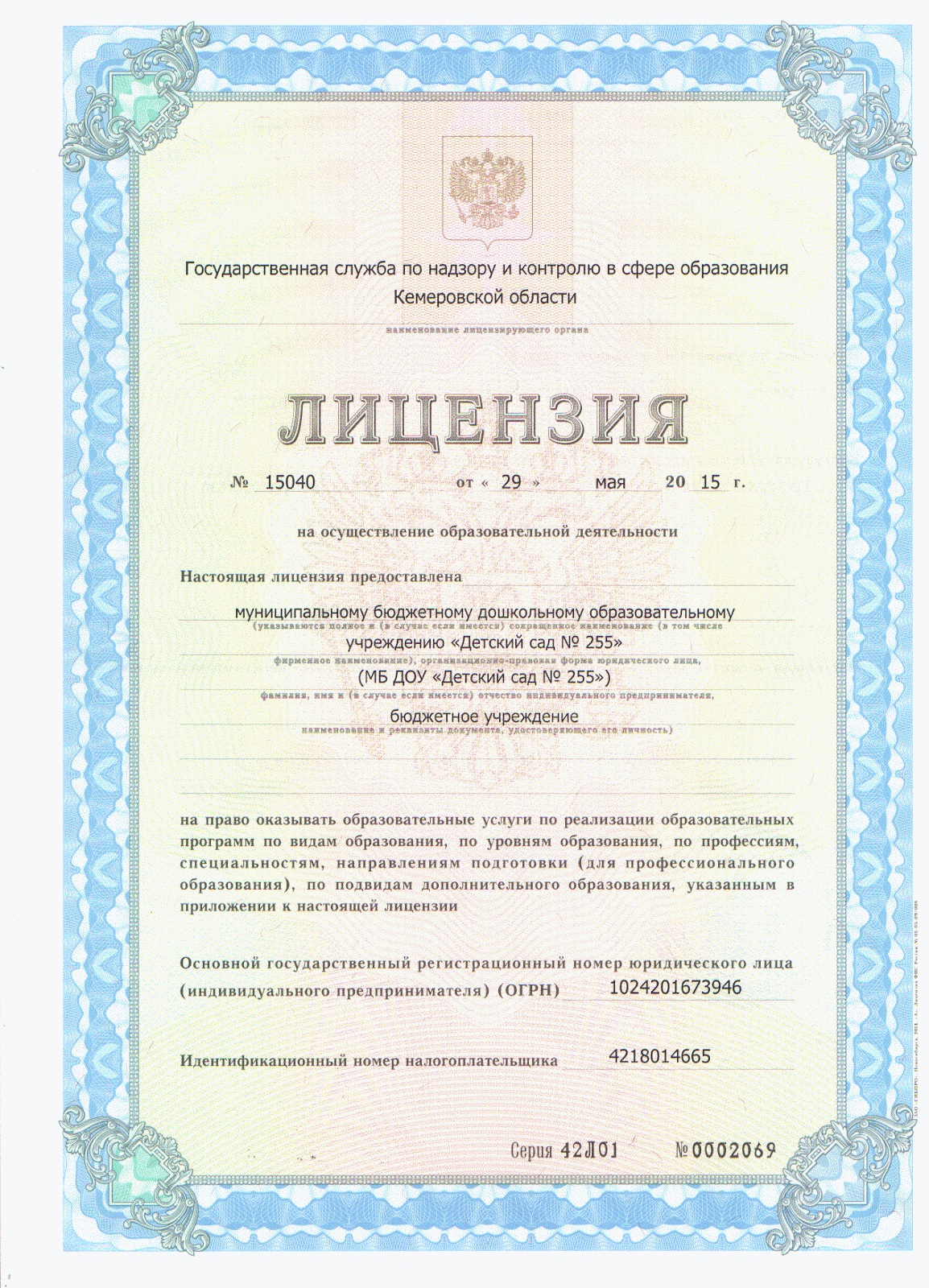 licenzij 1